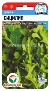 Салат Рукола Сицилия 0,5гр (Сибирский сад)