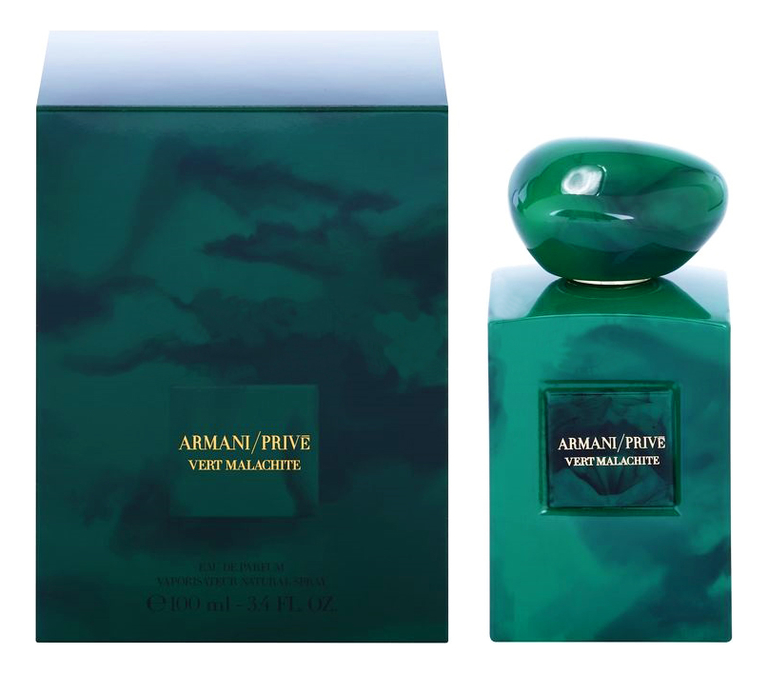 Armani Prive Vert Malachite 100 мл