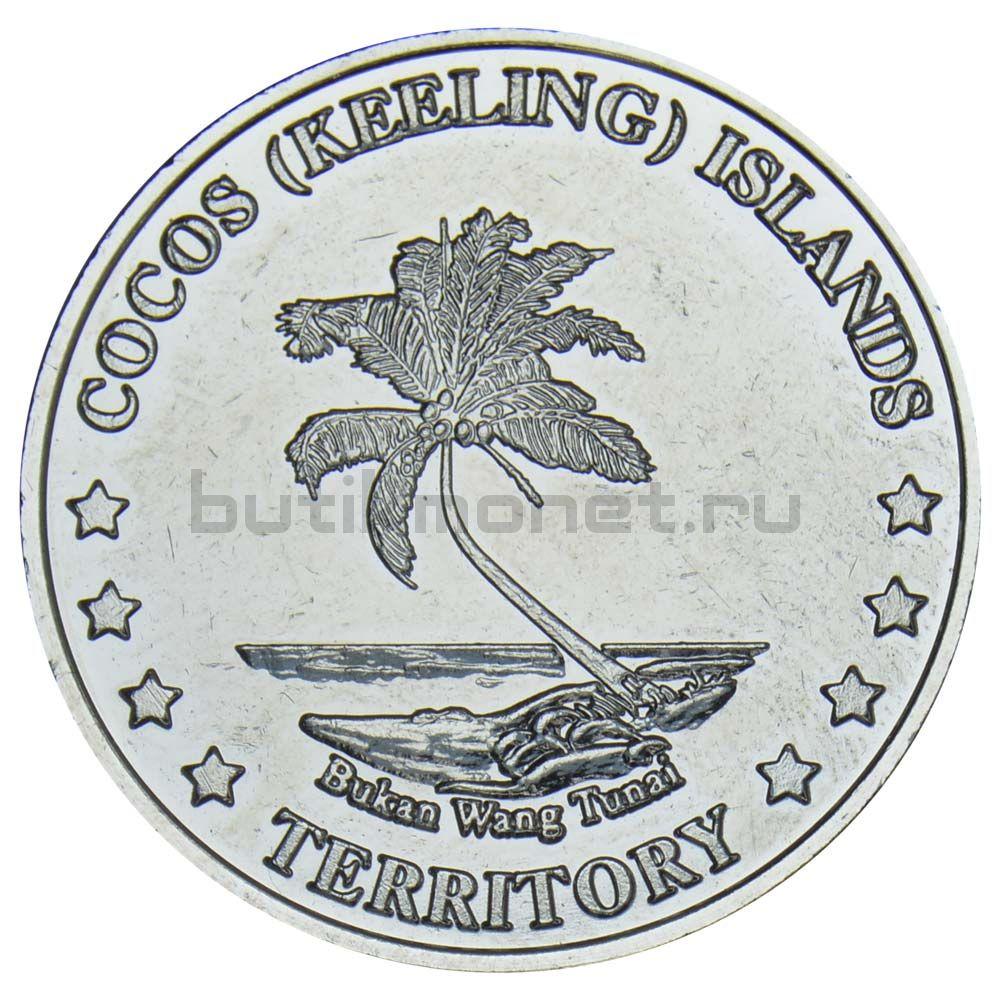 20 центов 2004 Кокосовые острова