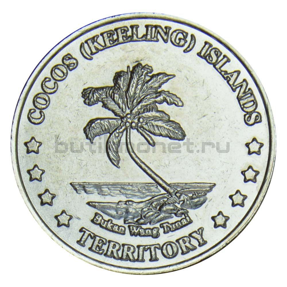 5 центов 2004 Кокосовые острова