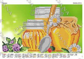 Dana DANA-2314. Медок схема для вышивки бисером купить оптом в магазине Золотая Игла