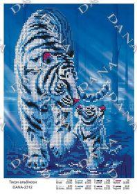 Dana DANA-2312. Тигры Альбиносы схема для вышивки бисером купить оптом в магазине Золотая Игла