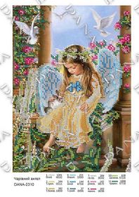 Dana DANA-2310. Прекрасный Ангел схема для вышивки бисером купить оптом в магазине Золотая Игла