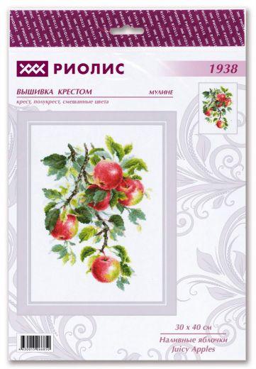 Набор для вышивания крестом Наливные яблочки №1938 фирма Риолис
