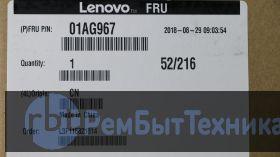 01AG967 Матрица, экран, дисплей моноблока V530-24ICB Lenovo AIO Type 10UX