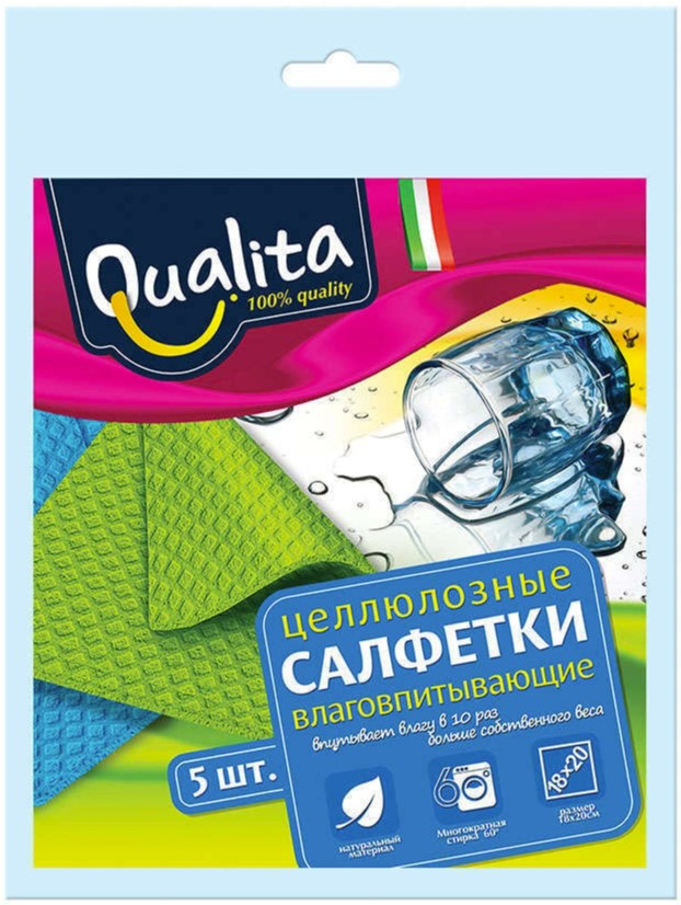 Салфетки для уборки Qualita влаговпитывающие