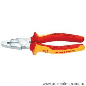 Плоскогубцы комбинированные, хром-ванадиевые (ПАССАТИЖИ 1000 V) KNIPEX 01 06 190