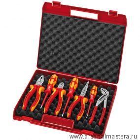 Чемодан пластиковый с набором инструментов,7 предметов для электромонтажа KNIPEX 00 21 15