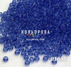 Бисер чешский 01632 сине-голубой прозрачный блестящий Preciosa 1 сорт