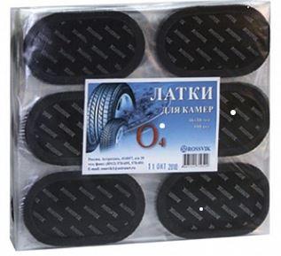Латки овальные О4 (46х80), 100 шт. пакет