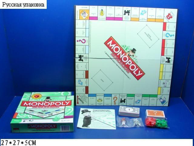 Игра монополия со скоростным кубиком (6123)