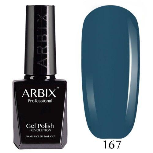 Гель лак  ARBIX № 167