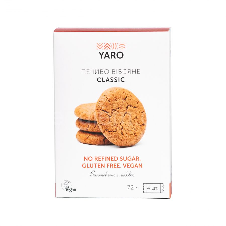 Набор печенья Yaro овсяное ,72 грамма