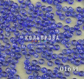 Бисер чешский 01631 синий прозрачный блестящий Preciosa 1 сорт