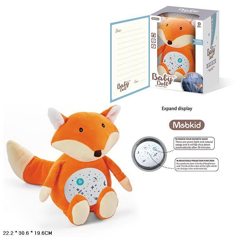 MBQ661-1A Детский ночник мягкая игрушка Лисенок с проектором и звуками природы