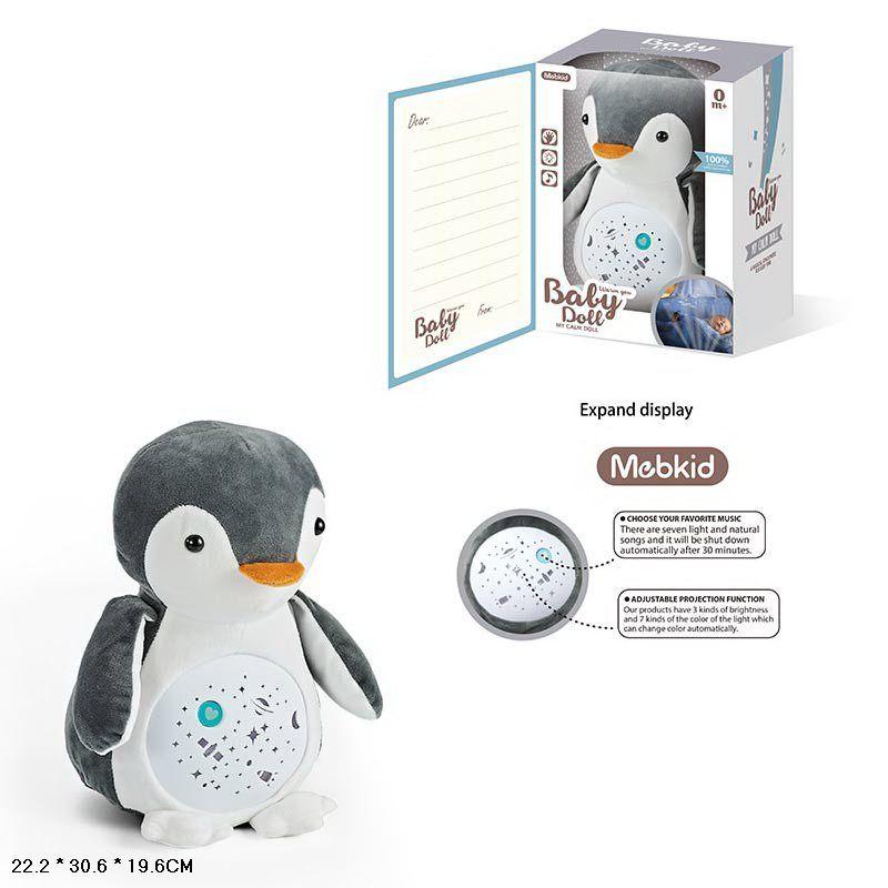 MBQ661-5A Детский ночник мягкая игрушка Пингвиненок с проектором и звуками природы