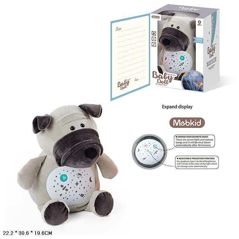 MBQ661-7A Детский ночник мягкая игрушка милый Песик с проектором и звуками природы