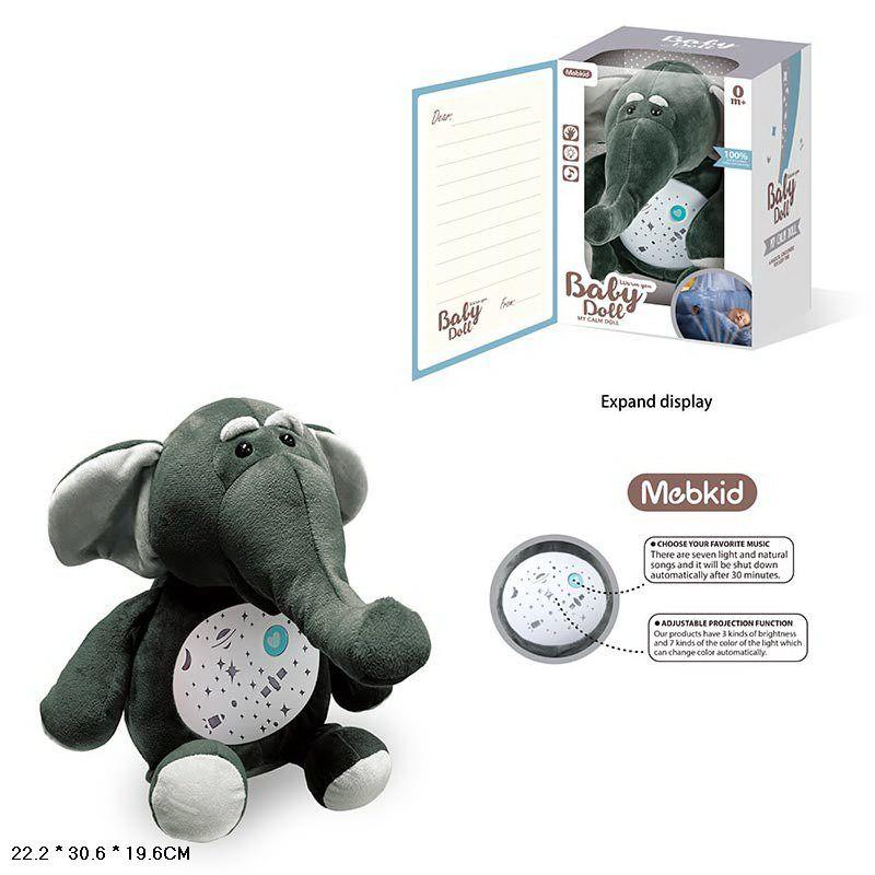 MBQ661-8A Детский ночник мягкая игрушка Слоненок с проектором и звуками природы