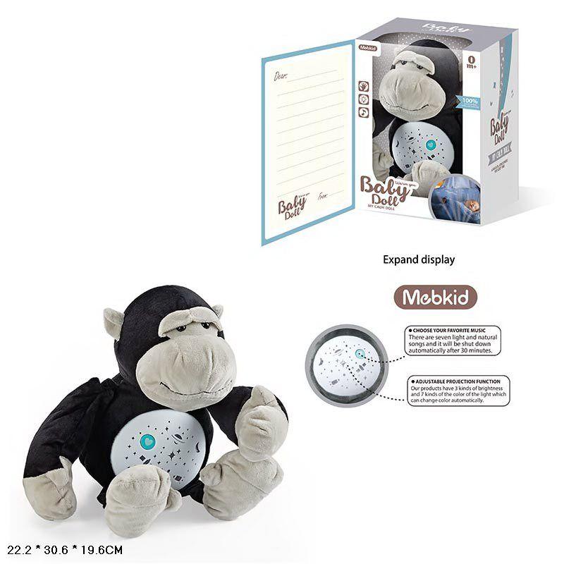 MBQ661-10A Детский ночник мягкая игрушка Милая Мартышка с проектором и звуками природы