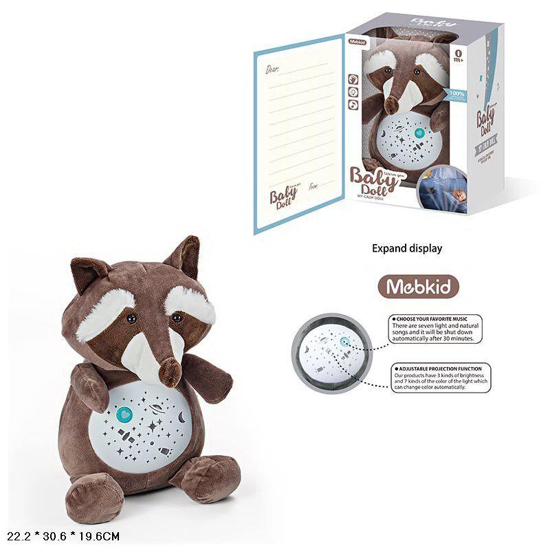 MBQ661-11A Детский ночник мягкая игрушка Енотик с проектором и звуками природы