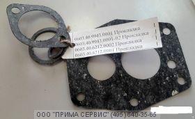 НМШ5-25(Б): прокладка 0603.50.6212.0001