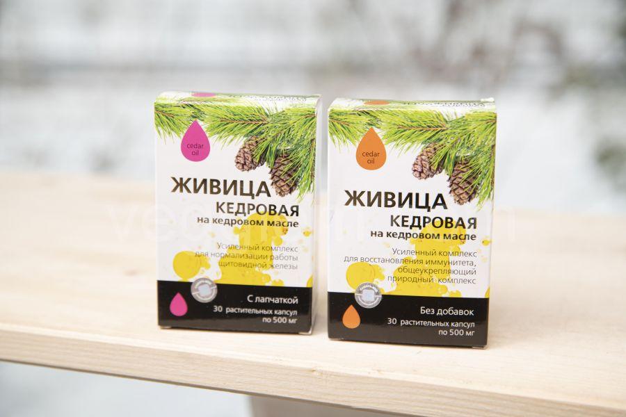 Живица кедровая на кедровом масле без добавок, 30 капсул