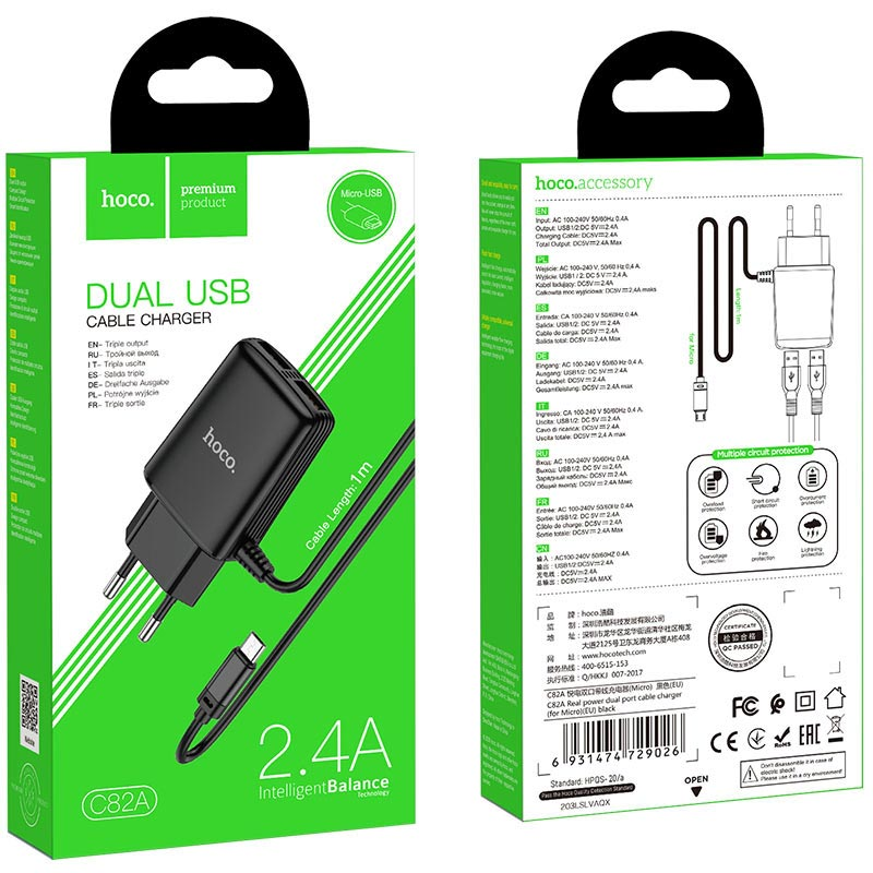 HOCO C82A Черный Micro USB ЗУ с USB (5B, 2400mA)