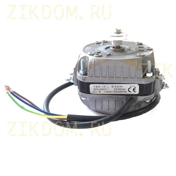 YZF5-13 Двигатель вентилятора холодильника универсальный