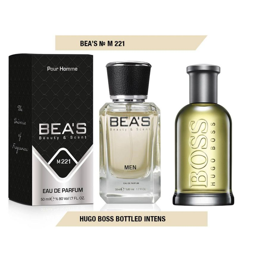 BEA'S (Beauty & Scent) M 221 - Hugo Boss Bottled Intense For Men 50 мл