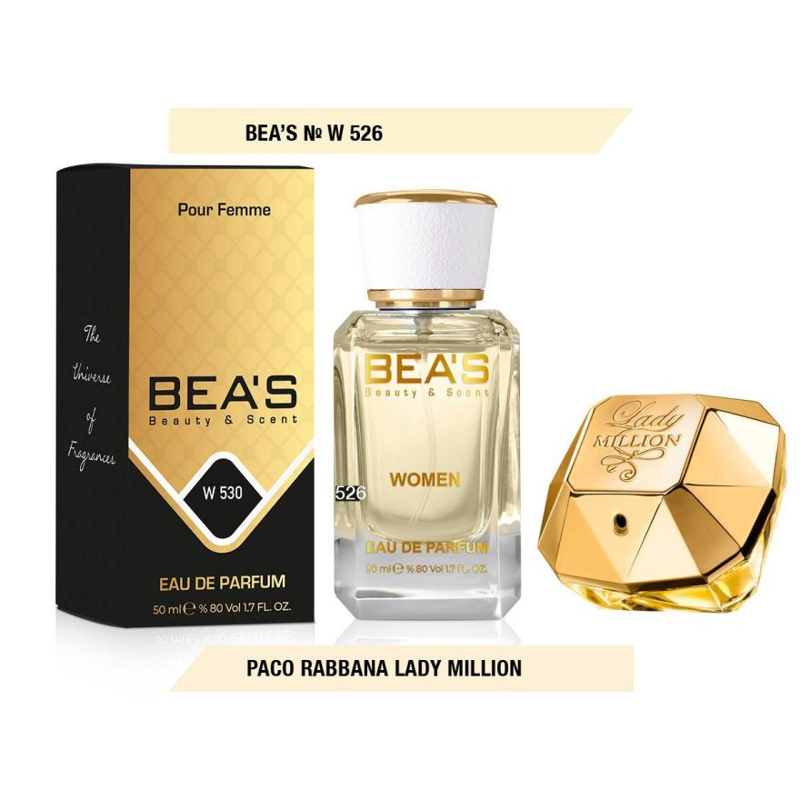 BEA'S (Beauty & Scent) W 526 - Paco Rabanne Lady Million For Women 50 мл