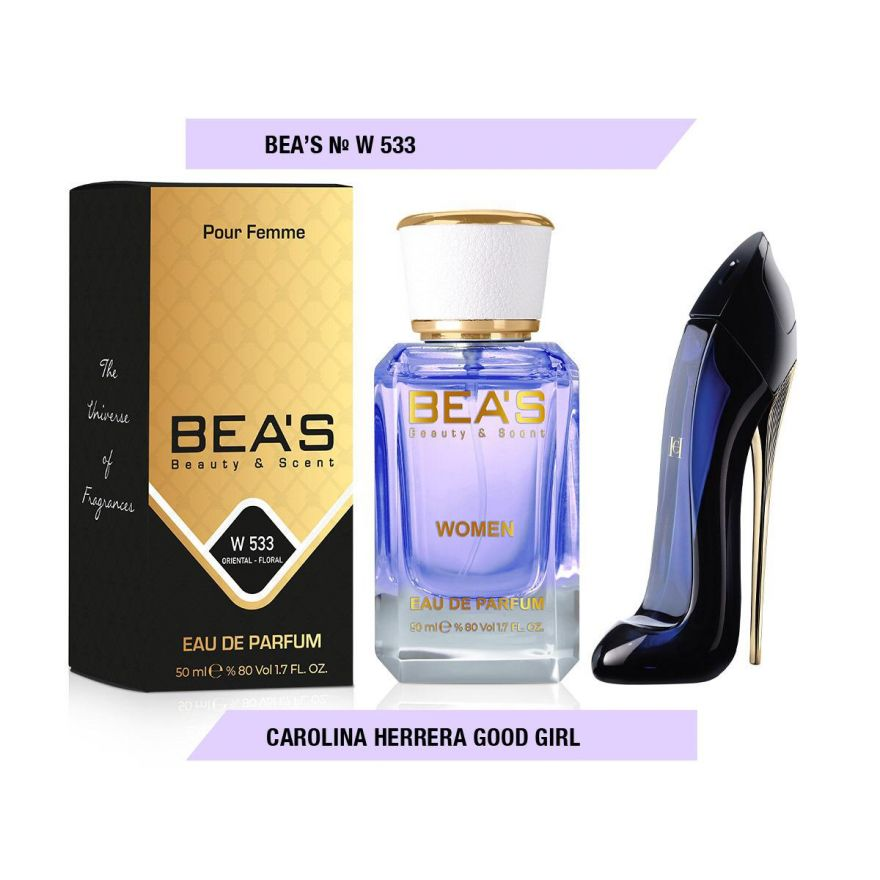 BEA'S (Beauty & Scent) W 533 - Carolina Herrera Good Girl For Women 50 мл