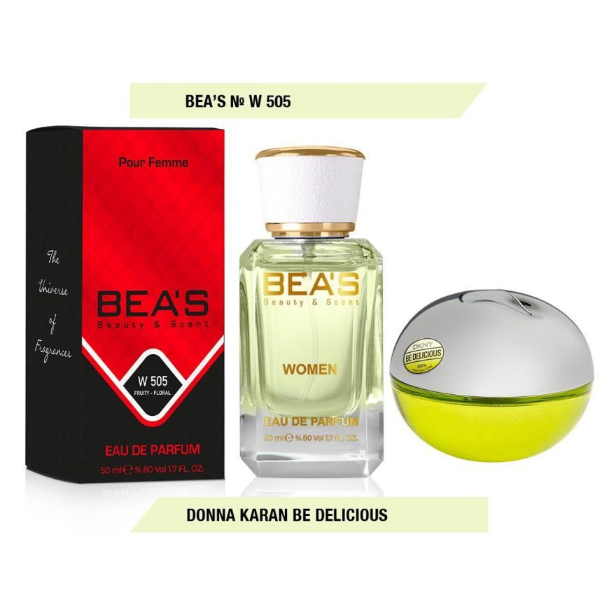 BEA'S (Beauty & Scent) W 505 - Donna Karan Be Delicious For Women 50 мл