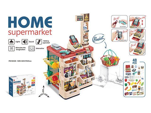 Детский игровой магазин супермаркет (668-84)
