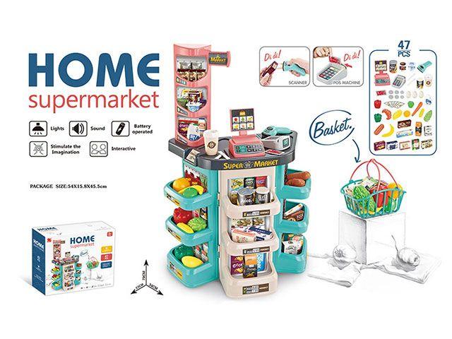 Детский игровой магазин супермаркет (668-86)