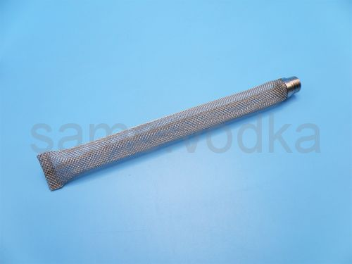 Базука фильтр, 30 см