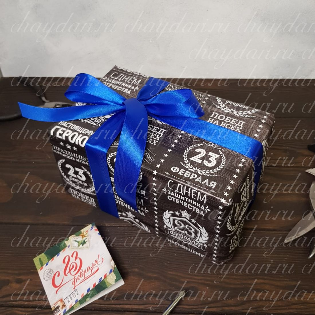 """Коробка с чаем и сладостями   """"Настоящему герою"""""""