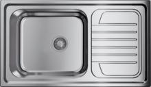 Мойка для кухни Omoikiri Haruna 86 IN 4993451