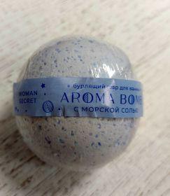 Бомбочка для ванны WOMAN SECRET 160 гр