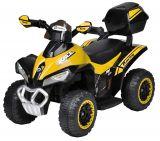 Детский электромобиль (2020) S603, Жёлтый / Yellow
