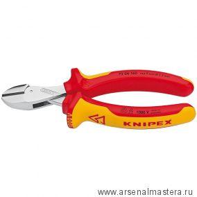 Компактные кусачки боковые X-Cut 1000v KNIPEX 73 06 160