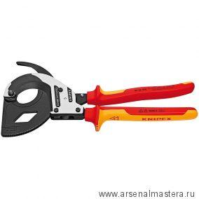 Ножницы для резки кабелей по принципу трещотки, 3 «передачи» KNIPEX  95 36 320