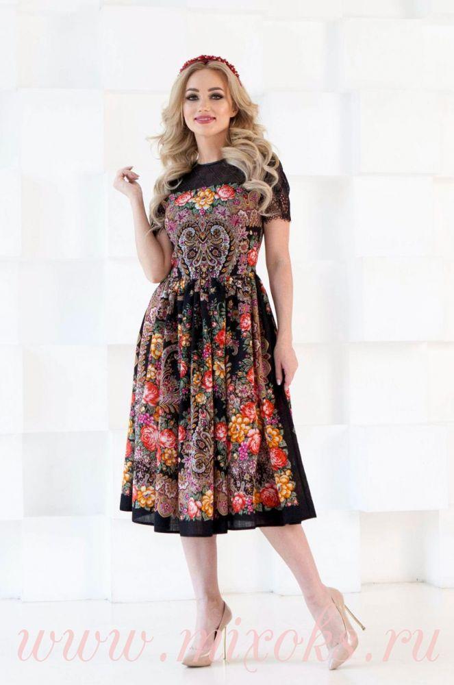 Платье нарядное коктейльное