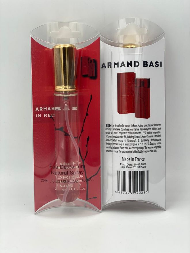 Armand Basi In Red EDP 20 мл