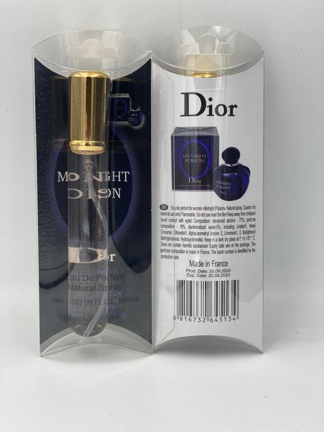 Christian Dior Midnight Poison 20 мл