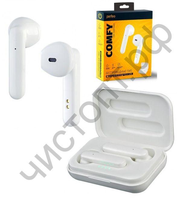 Bluetooth гарнитура стерео Perfeo COMFY белые автосопряжение