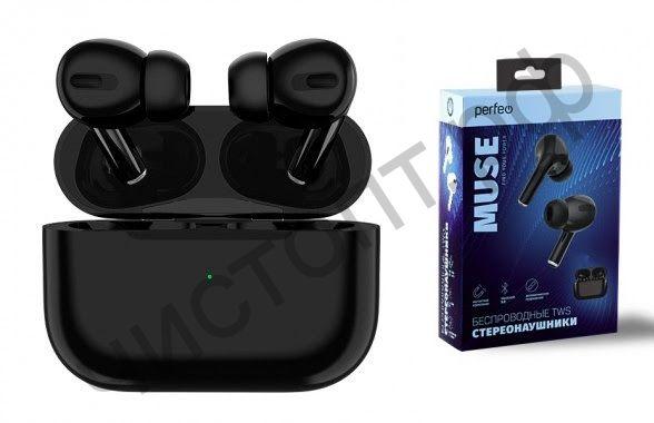 Bluetooth гарнитура стерео Perfeo MUSE черные вакуум