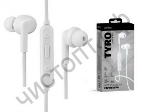 Bluetooth гарнитура стерео Perfeo TYRO белые вакуум