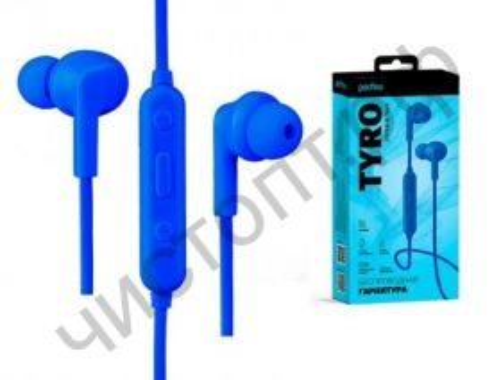 Bluetooth гарнитура стерео Perfeo TYRO синие вакуум