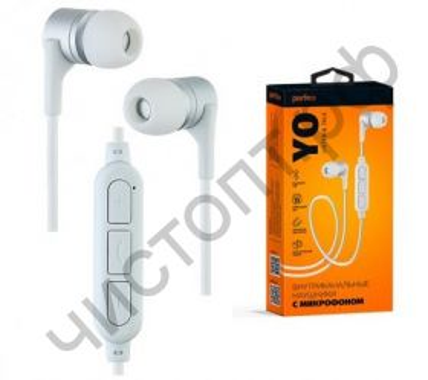 Bluetooth гарнитура стерео Perfeo YO белые вакуум мет.