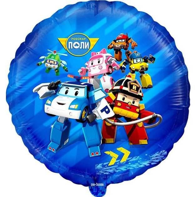 Поли Робокар синий круглый шар фольгированный с гелием